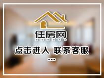 浒溪佳苑,毛坯445方